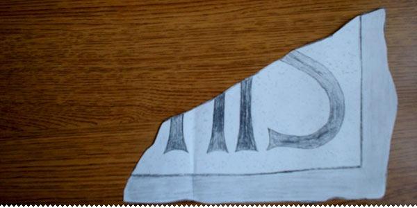 crtež dio