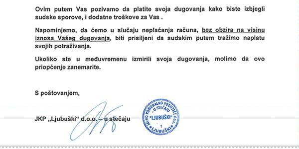 potpis pečat